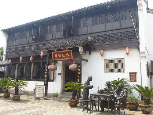 Zhejiang-Shaoxing-Vieille ville (46)