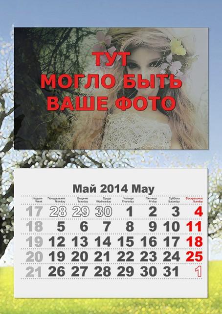calendar-05-tt