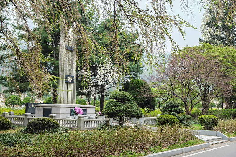 Springtime, Seoul National Cemetary