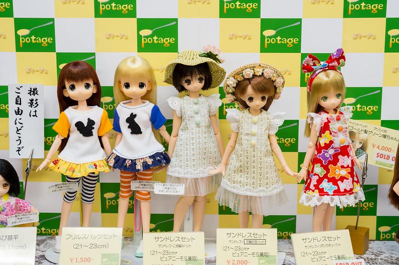 DollShow40-5191-DSC_5185