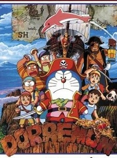 Doraemon Movie 19: Nobita&#39s South Sea Adventure - Doraemon: Nobita du hành biển phương Nam | Doraemon: Nobita no Nankai Dai Bouken | Doraemon: Nobita&#39s South Sea Adventure