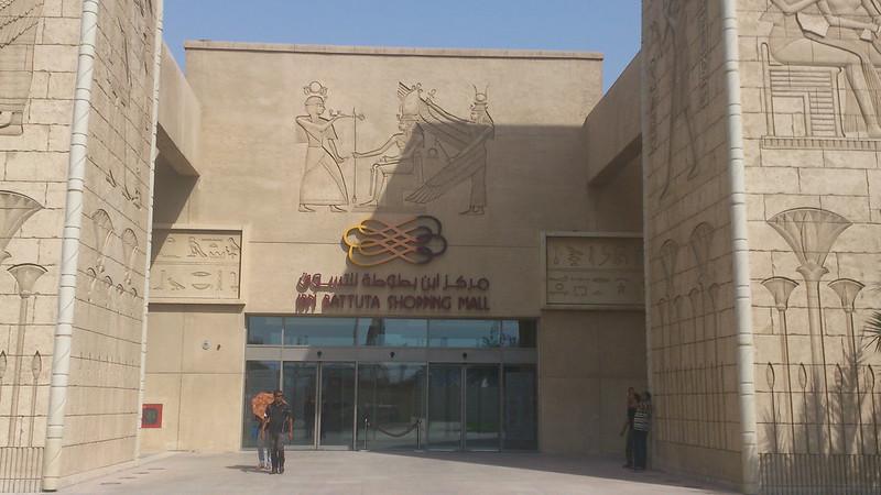 2014-06-12~13 杜拜死老外一日游-14