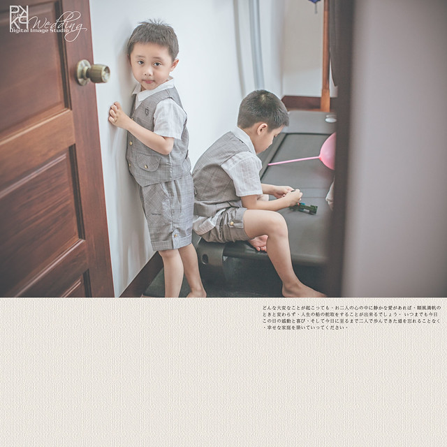 20140525PO-008