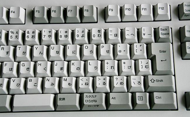 右にもちゃんと「Alt」と「Ctrl」と「Shift」があるよ