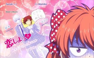 Gekkan Shoujo Nozaki Kun Episode 3 Image 3