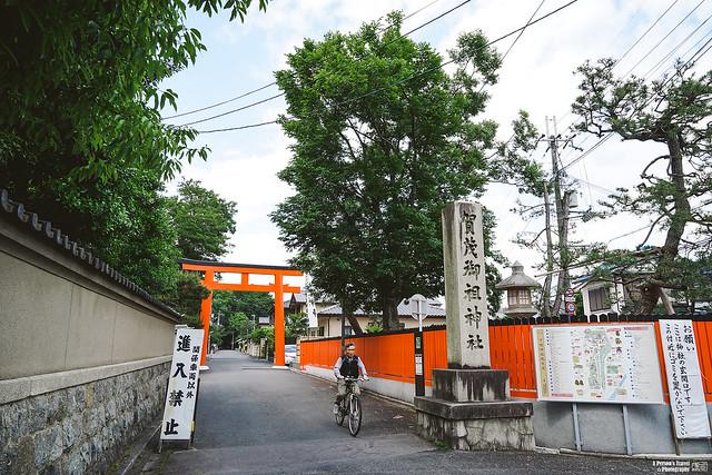 2014_Summer_SanyoArea_Japan_CH1_EP2-2