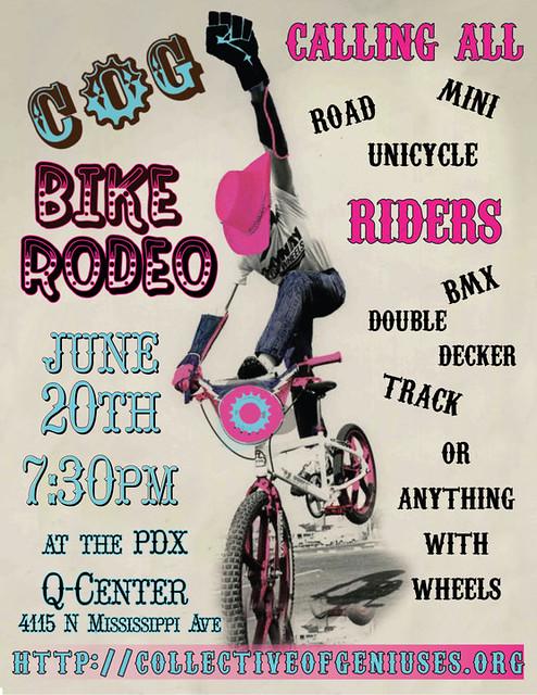 bike rodeo 2009