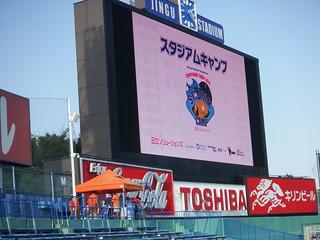 140731-0801_Jingu_stadiumcamp_012