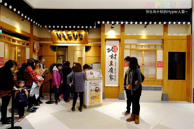 秀泰北村 (2)