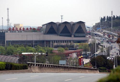 宜昌長途汽車客運中心