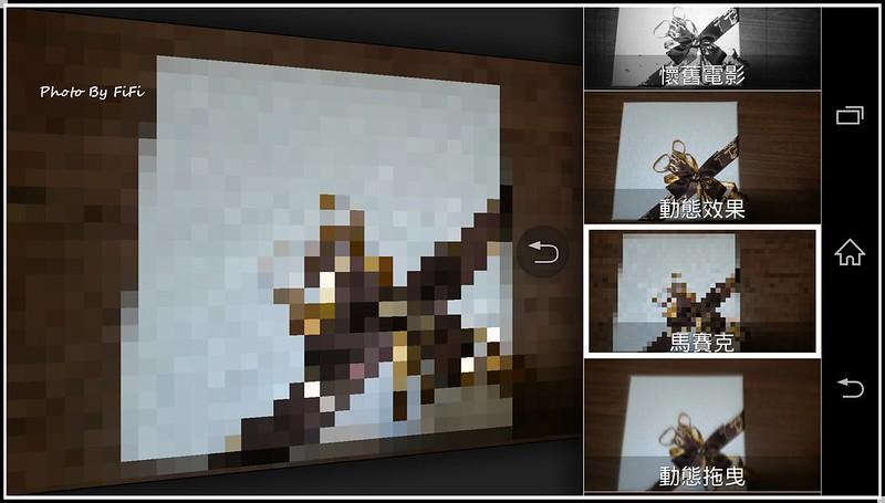 Screenshot_2014-04-08-11-53-42