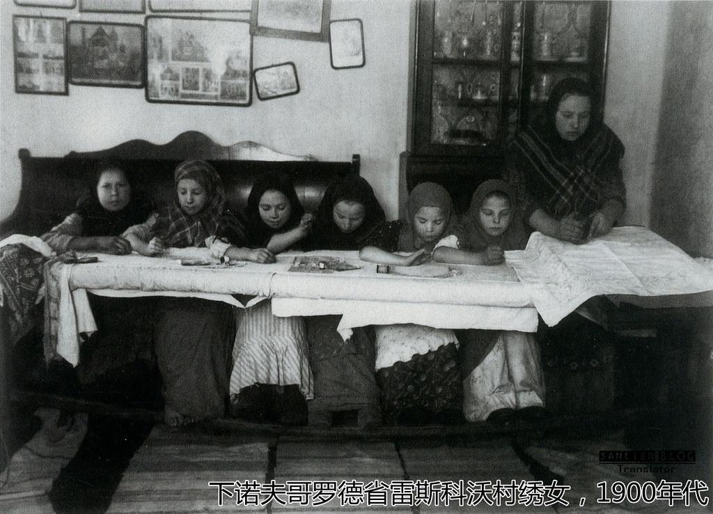 帝俄农民与手工业者23