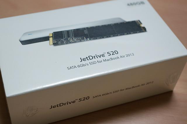 jetdrive00