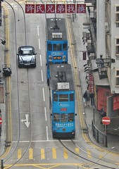 Dual Trams from Above