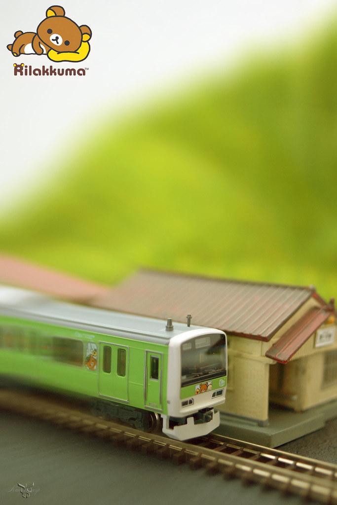 rilakkuma JR train