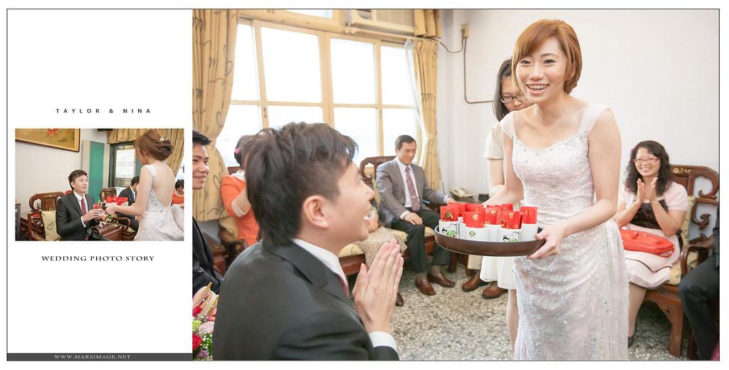 陶醴春風| 婚禮會館-013