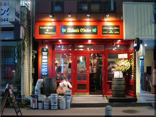 Photo:2014-05-02_T@ka.の食べ飲み歩きメモ(ブログ版)_【町田】Abbot's Choice町田店(ダイニングバー) ついに郊外型のIrish Barまで手を出しちゃってんですね!-01 By:logtaka