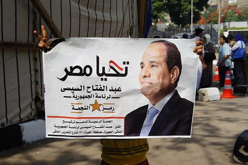 El-Sisi poster