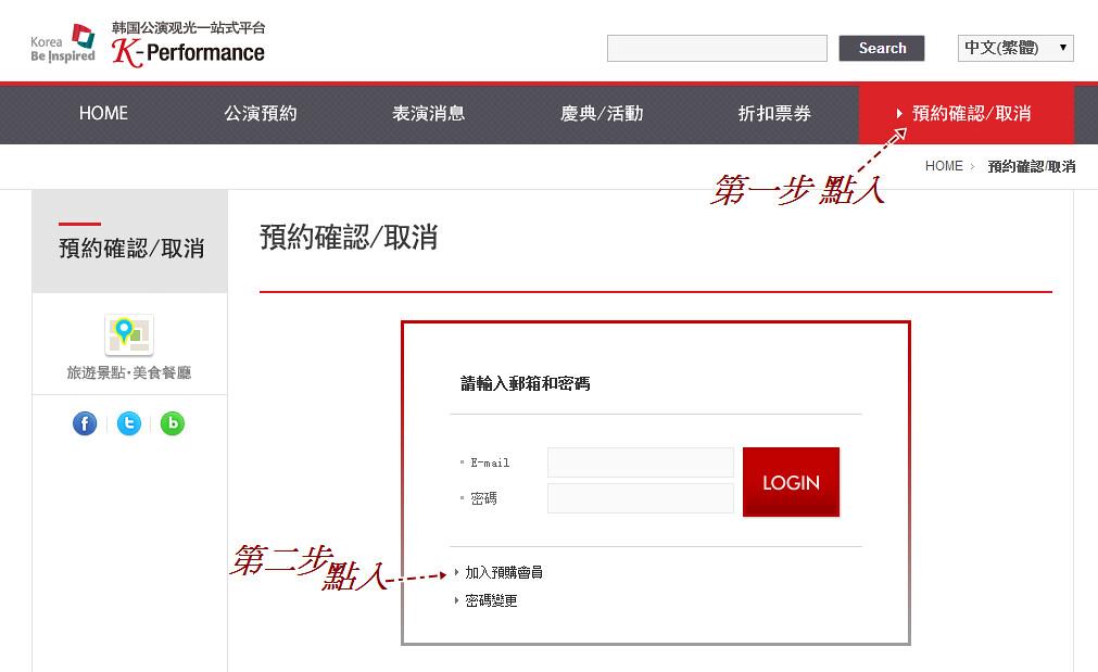 5K-Performance中文訂票