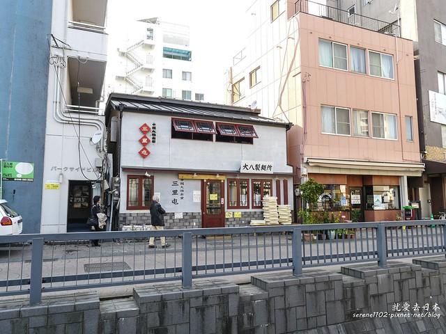 20140327山陽D2熊本-1130145