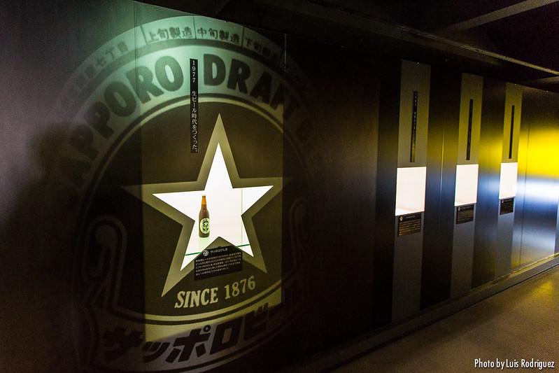 Sapporo Beer Museum-19