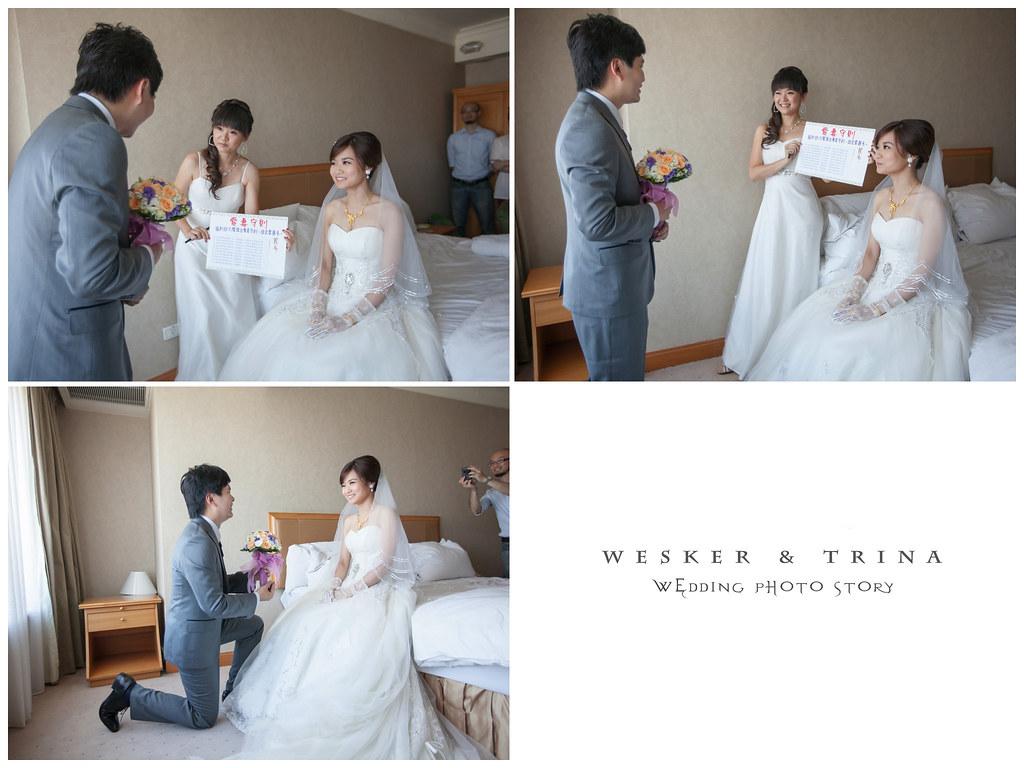 婚攝-君鴻國際酒店-婚禮紀錄-14