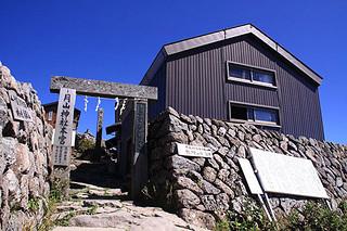 shrine110
