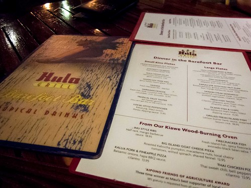Hula Grill Barefoot Bar