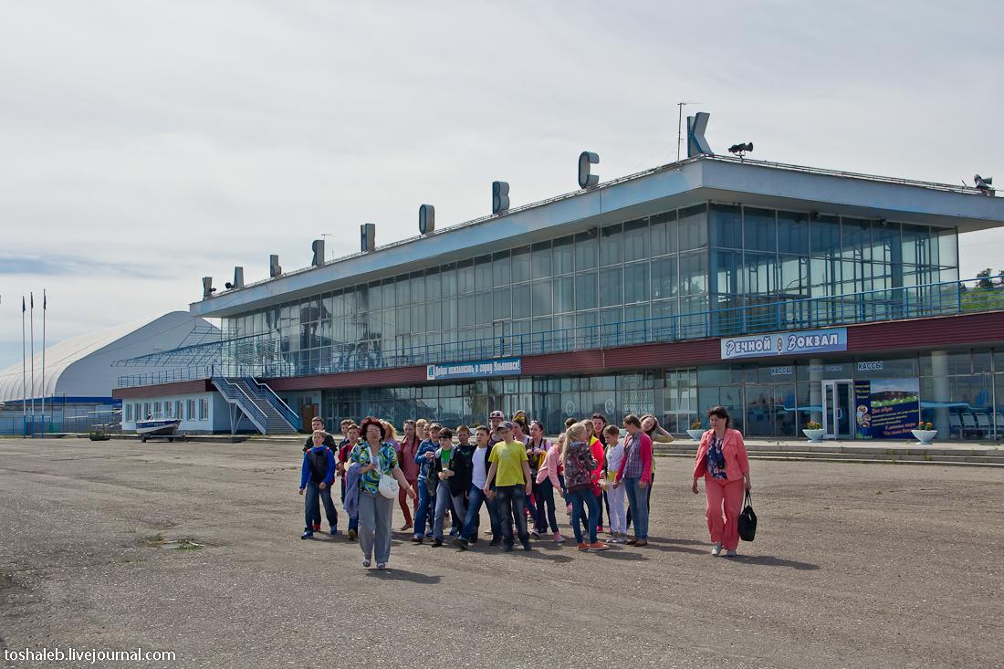 Куйбышевское водохранилище-2