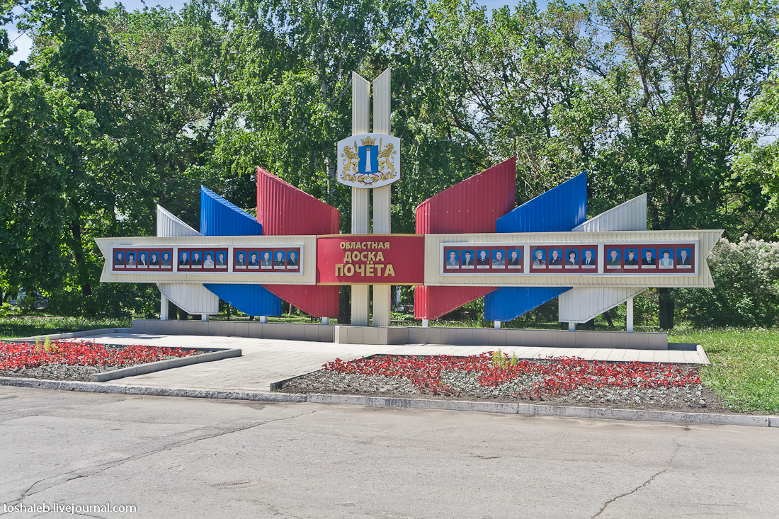 Ульяновск_центр-41