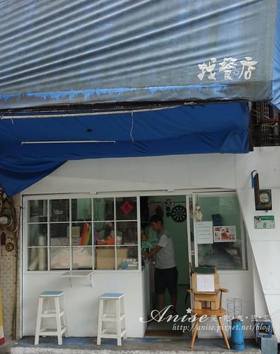 1找餐店_001.jpg