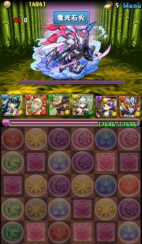 vs_nobunaga_6_140610