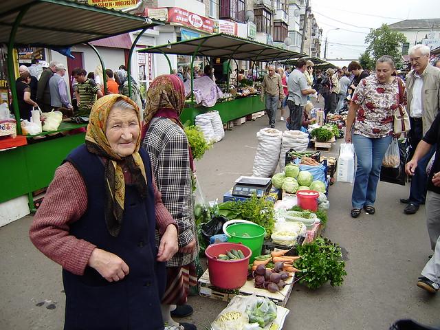 базар на Полуботка