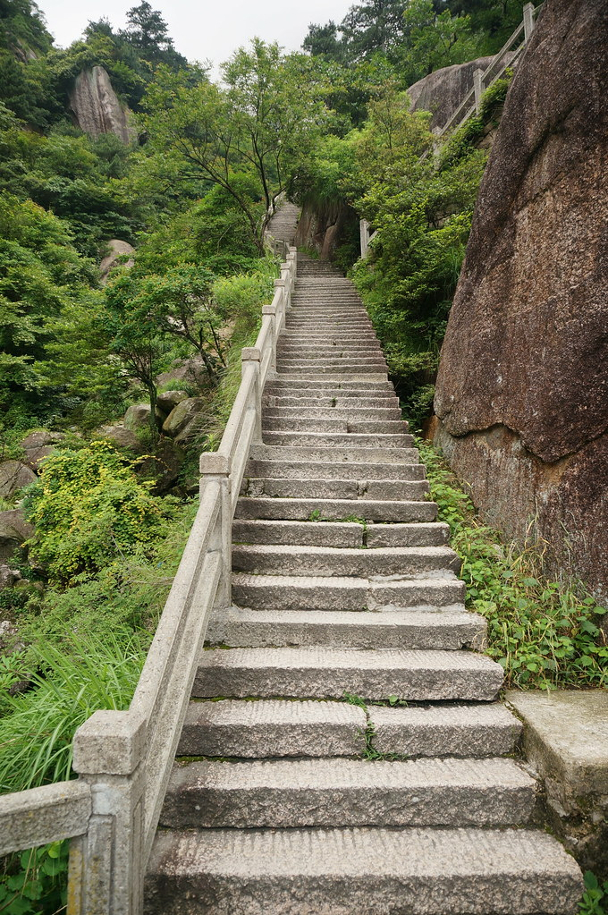 Steps in Huangshan