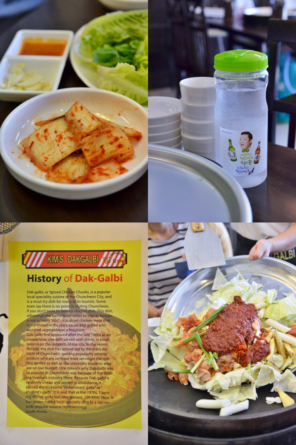Collage Kim's Dak Galbi