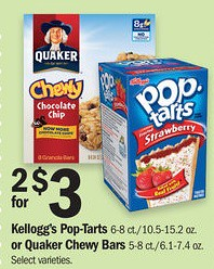 graphic about Pop Tarts Coupons Printable identified as Clean Pop Tarts Printable Discount codes: 0.67 at Greenback Tree and