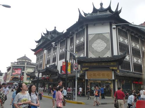 Shanghai-Jardin Yuyuan (38)