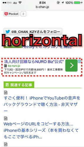 horizontal-iPhone