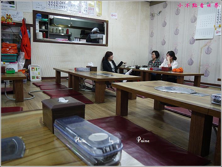 阿峴洞醬油螃蟹아현동간장게장