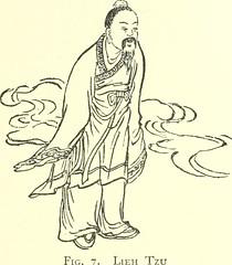Chuàng Kù