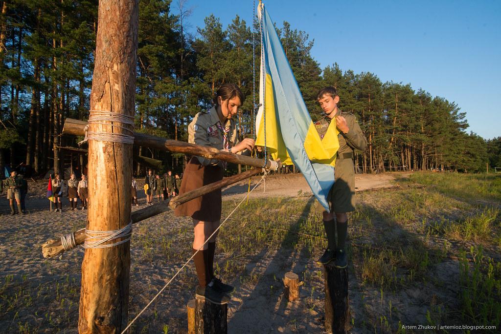 Plast_Kyiv_scout_camp-82.jpg