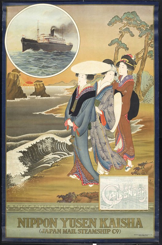 3 Japanese woman in kimonos at edge of beach near waves with ship in distance