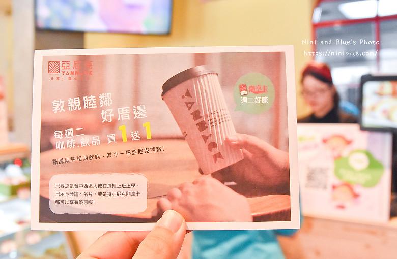 台中亞尼克生乳捲甜點DIY41