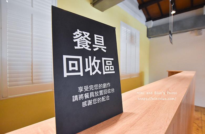台中亞尼克生乳捲甜點DIY02