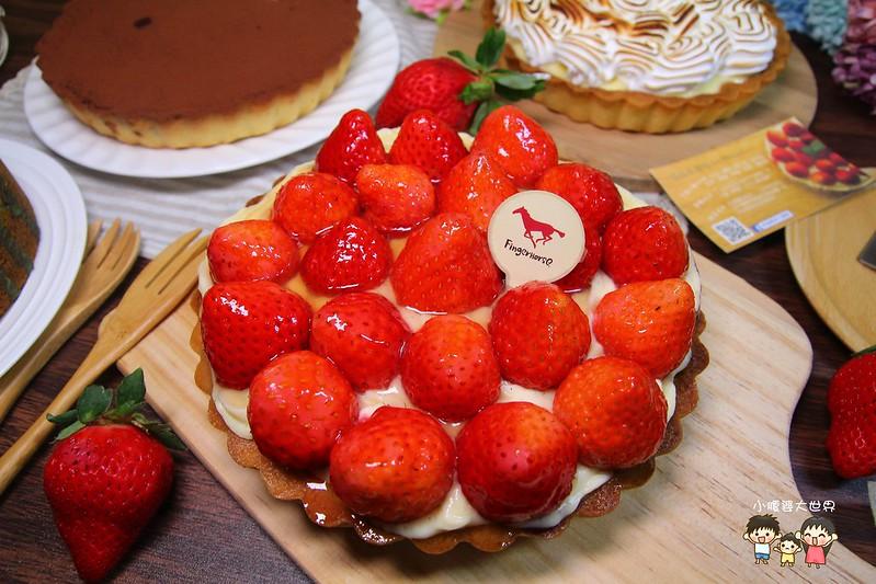 汐止法式甜點 008