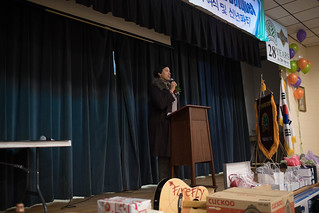 January 19, 2017 Korean American Grocer's Association Event