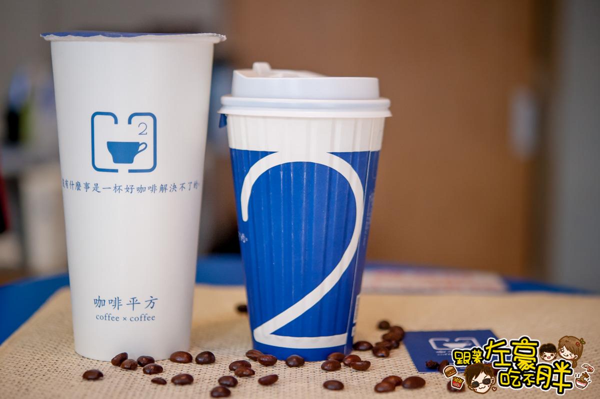 咖啡平方-26
