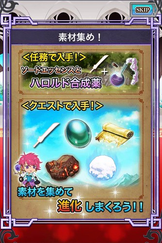 tolink_event_1_140413