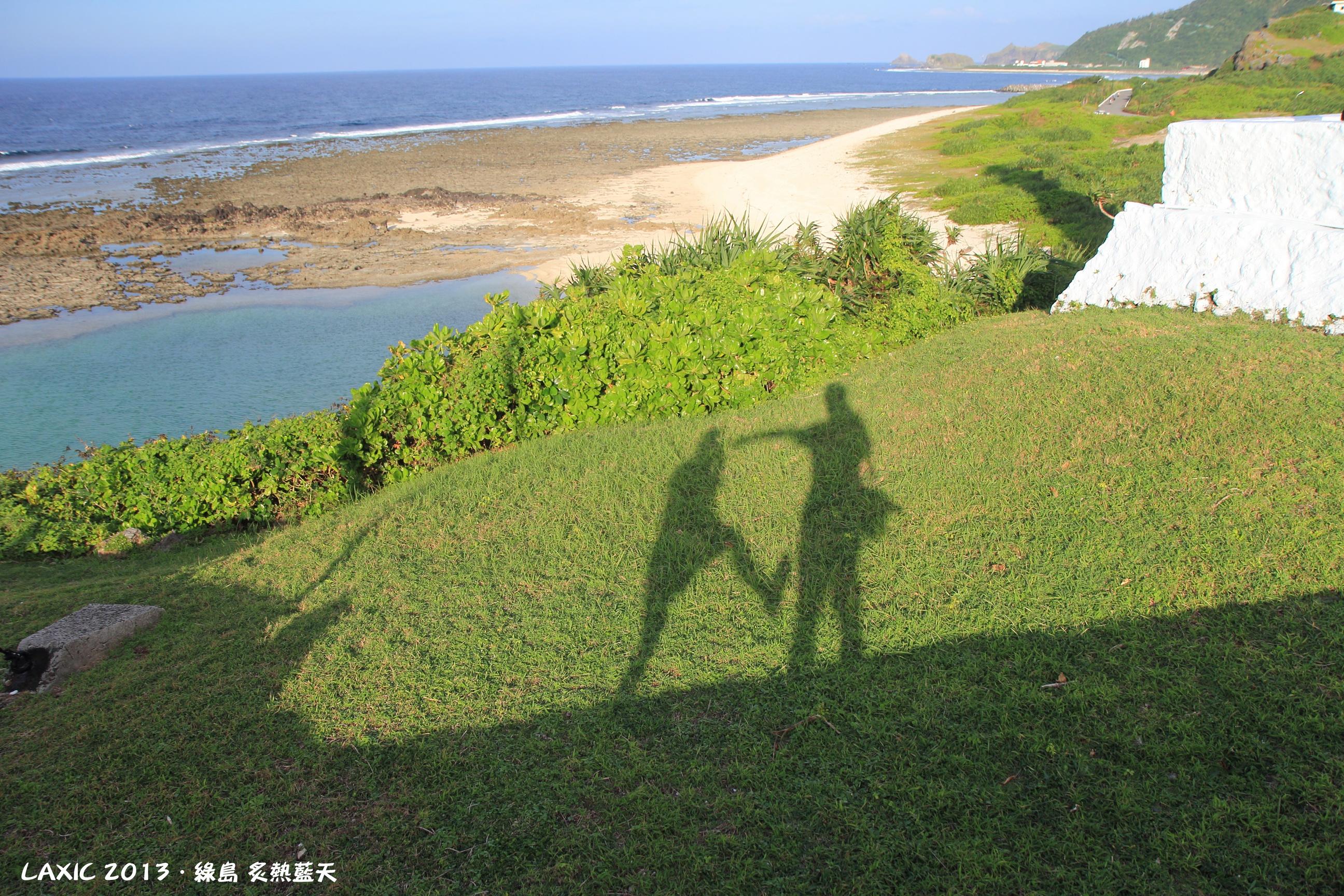 2013.09 綠島