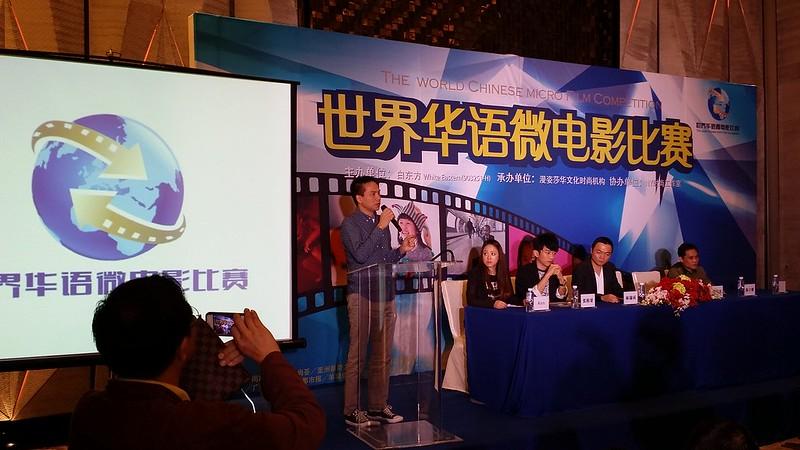 通过『世界华语微电影比赛』挽救每天被堕掉的120,000个无辜小生命! 14001628463_54c04df339_c